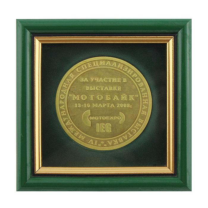 Медаль за участие Мотобайк 2008