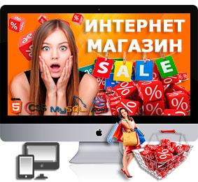 интернет мото магазин